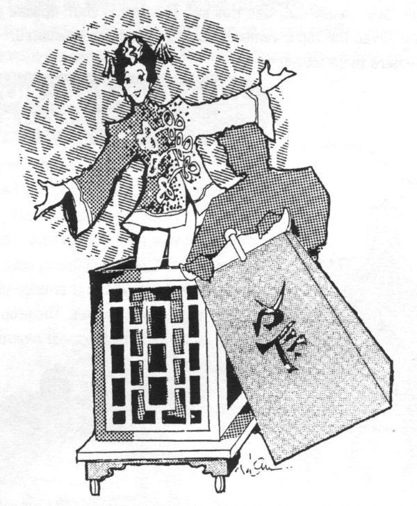 The Pagoda Screen Girl Plans